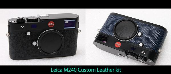 Leica M240 Custom Covering Kit